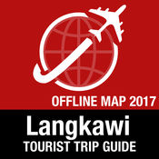 Langkawi 旅游指南+离线地图