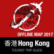 香港 旅游指南+离线地图