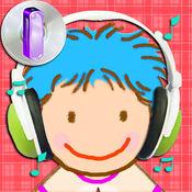 Kids Song 1 英文儿歌童谣 - 碟1 1.9.1