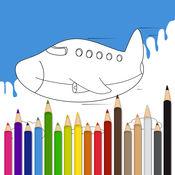 让孩子漆 - 顶部儿童教育图书画