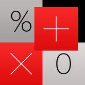 免费计算器 : 自定义大按钮,壁纸和历史为iPhone, iPad 2.0.