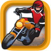 快跑车 - 手机游戏下载小游戏赛车小好玩的單車竞技摩托单