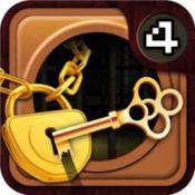 锁与钥匙4