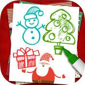 创建圣诞贺卡