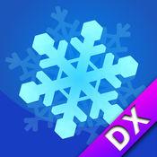 主宇宙 - 水晶宝珠元素系列 DX 豪华冰 - Crystal Logic Ring Master