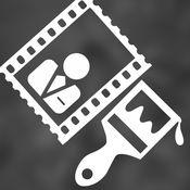 创意照片效果 - 新的速度图片编辑器