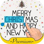 新的圣诞贺卡和2...