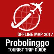 Probolinggo 旅游指南+离线地图