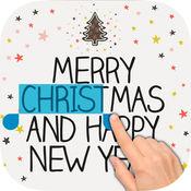 新的圣诞贺卡201...