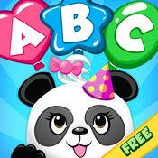 Lola ABC启蒙英语派对 - 免费版