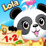 Lola 的世界-数学版 1.0.4