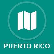 波多黎各 : 离线GPS导航 1