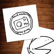Freely - 让我们只有一个世界邮票! 1.0.4