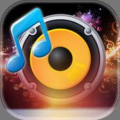 手机铃声 对于iPhone - 真棒 铃声 采集 同 最好 声音 和 旋律