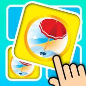 卡配对游戏 3D - 匹配夏日海滩图片对 大脑的教练游戏