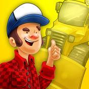 为孩子们的3D卡车