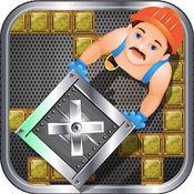 3D推箱子:经典FC街机我的世界迷宫方块掌机