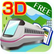 3D電車図鑑