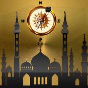 Qibla指南针:祷告时间在Masjid临 1