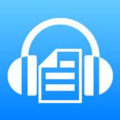 文本语音转换器 - 文字朗读软件