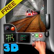伦敦地铁列车模拟器3D 1.5