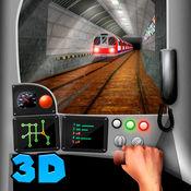 伦敦地铁列车模拟器3D Full 1.5