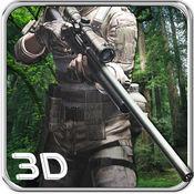 孤独的军队狙击手射击游戏  叛军营地拍摄出局