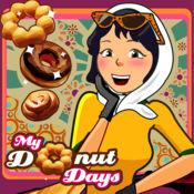 我的甜甜圈天 /My Donut Days
