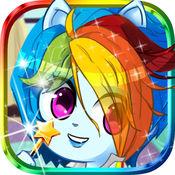 我的小公主小马女孩 - My Equestrian Princess Pony Minis Girl Dress Up 2
