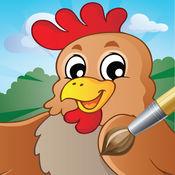 我的农场动物宠物卡通图画书易油漆的儿童免费