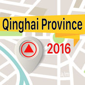 Qinghai Province 离线地图导航和指南