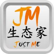 Just Me中脉 1.3.47