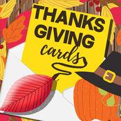 感恩节 邀请 和 问候 卡 1
