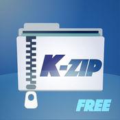 K-Zip Lite - Zip解冻 压缩 1.1.1