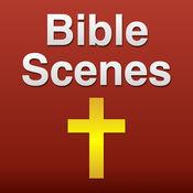 圣经场景与圣经研究和评 10