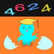 4624 -  乘法益智游戏