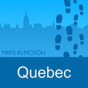 走遍英语:离线地图 3.8.0