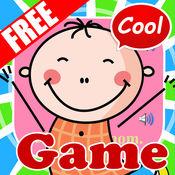 Alphabet and Math: 免费英语游戏儿童 1