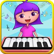 给孩子玩的钢琴乐器-儿童玩具入门学习演奏音乐游戏