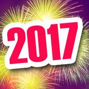 新年快乐 2017 1.4