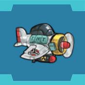 失落的飞机 1.0.2