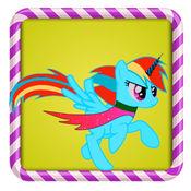 一点小马糖果冒险:甜天堂FULL我可爱的独角兽魔术运行 1