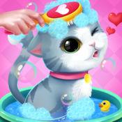 我的小猫 - 儿童宠物养成游戏 1