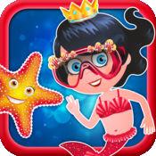 我的小流行人鱼公主时装世界装扮 - 海城乐园益智游戏版