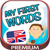 我的第一句话 - 学习和有趣的英语为孩子们 - 高级 2