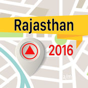 拉贾斯坦邦 离线地图导航和指南 1