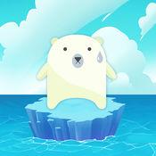 迷失北极熊 - 块益智游戏