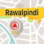拉瓦尔品第 离线地图导航和指南