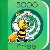5000条短语 - 免费学习阿拉伯语语言 - 来自于 FunEasyLear