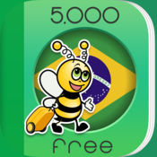 5000条短语 - 免费学习巴西葡萄牙语语言 - 来自于 FunEasyLearn 的会话手册